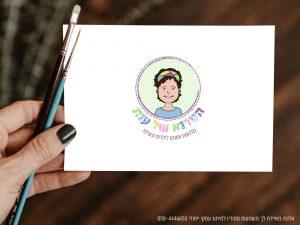 לוגו לסדנאות יצירה