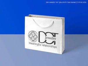 לוגו למעצבת תכשיטים