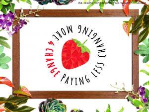 לוגו למיזם טבעוני