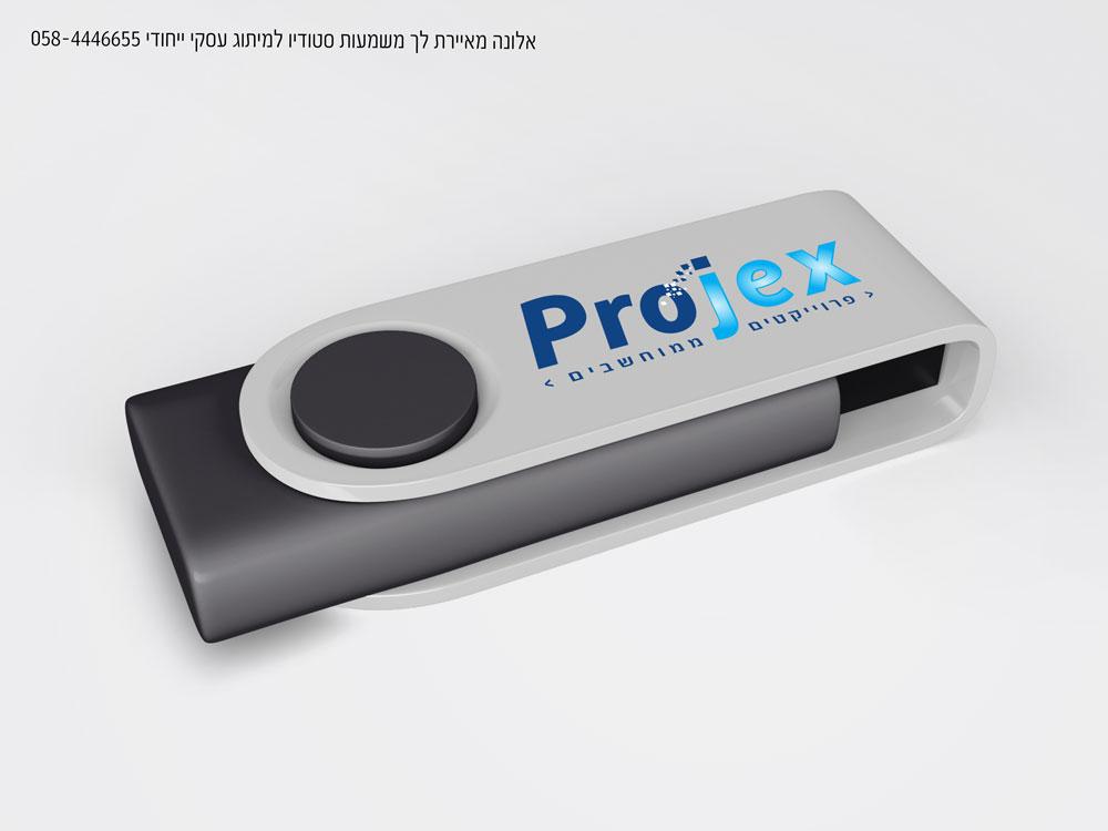 עיצוב לוגו לחברות בתחום ההייטק