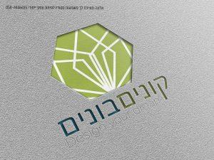 עיצוב לוגו לחברות בנייה