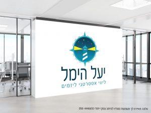 עיצוב לוגו מאוייר לתחום ההיטק