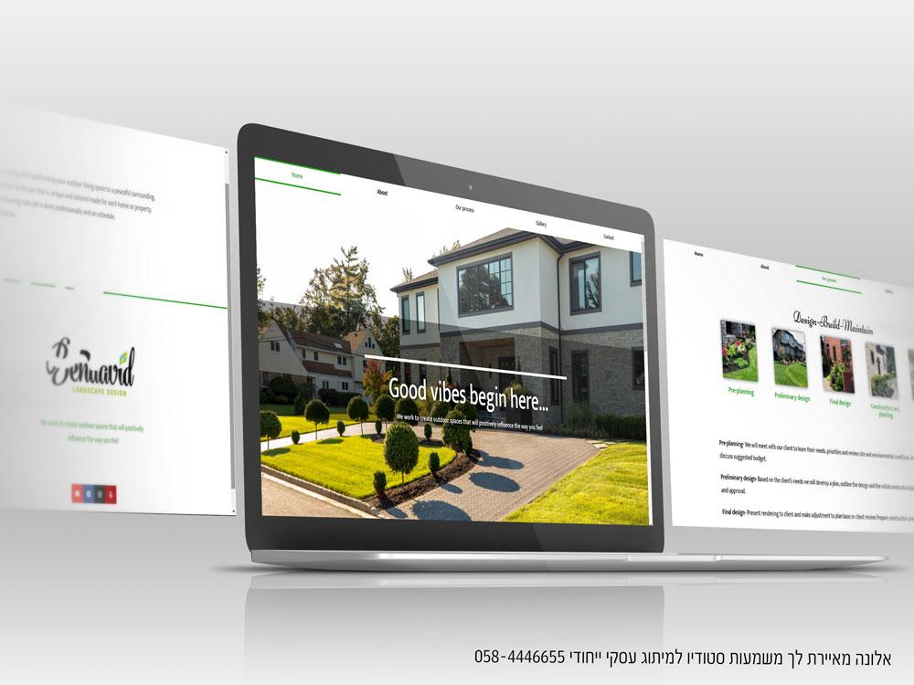 עיצוב אתר בוורדפרס רספונסיבי לתחום הגינון בח״ול