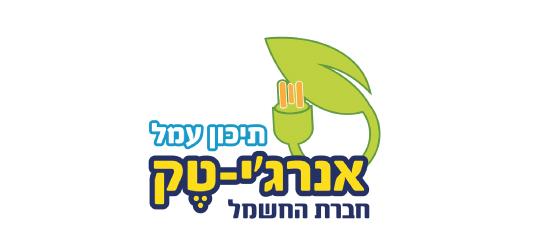 לוגו אנרגי טק